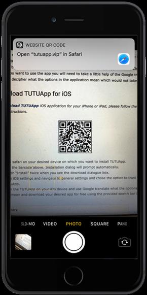 tutuapp-lecteur-codes-barres